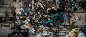産業廃棄物運搬処理